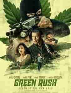 Green Rush 2020