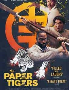 The_Paper_Tigers_2021
